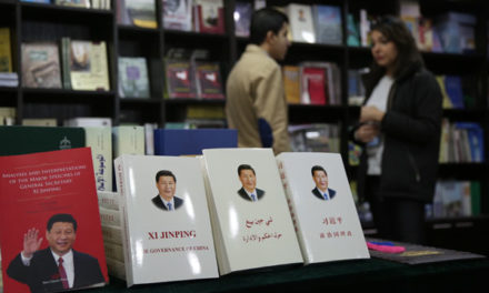 China Successfully Participated in Amman International Book Fair