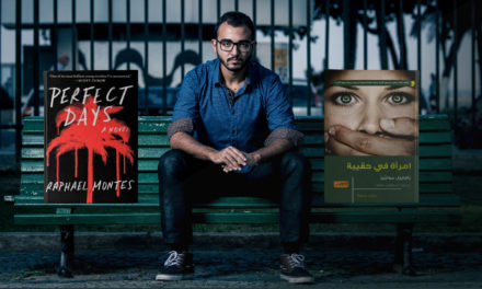 """""""Perfect Days"""" by Montes now available in Arabic"""