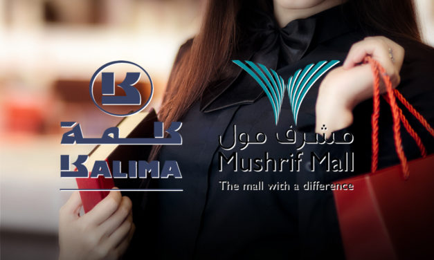 Kalima's exhibition at Mushrif Mall to offer 75% discount on books