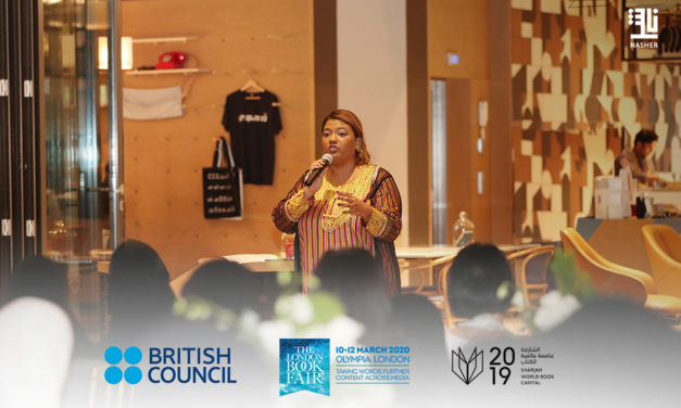Listen up!  Emirati performance poetry comes to London